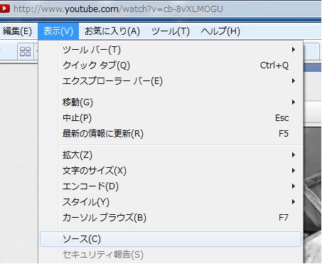Monootoshi2_2