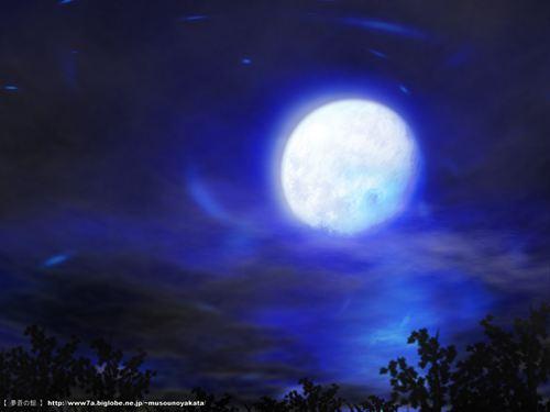 Bluemoon_m1_r
